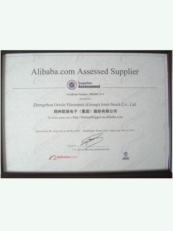 supplier-assessment